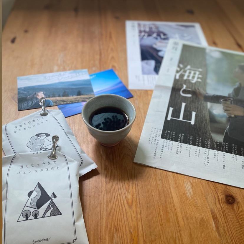 お家でホッとしながら、コーヒーの香りや味わいと一緒に物語のシーンへ瞬間トリップ。ものがたりとコーヒーのペアリングは、そんな新鮮で心地よい体験でした。こんな日常のちょっと嬉しいことの積み重ねが、人生の幸せをつくってくれるのですよね。