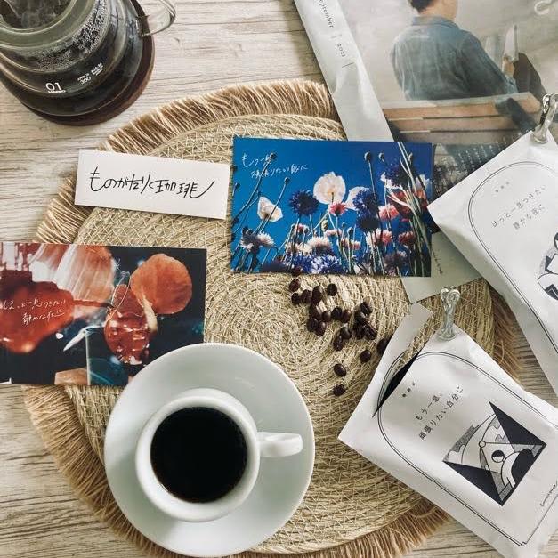 今日は朝ごはんにほっこりパン屋さんのお話を聴きながら、癒しの時間。  シンプルにハンドドリップで淹れました♪ 香りがたまらない。珈琲はカカオ感のあるチョコレートのような味わいと説明に書いてあって ドーナツと一緒に。最高の朝の時間を過ごせました。 毎日珈琲を飲むけど、こうしてゆったり過ごす時間が1日のスタートだと気分が上がる! もう1種類も飲むの楽しみです^^