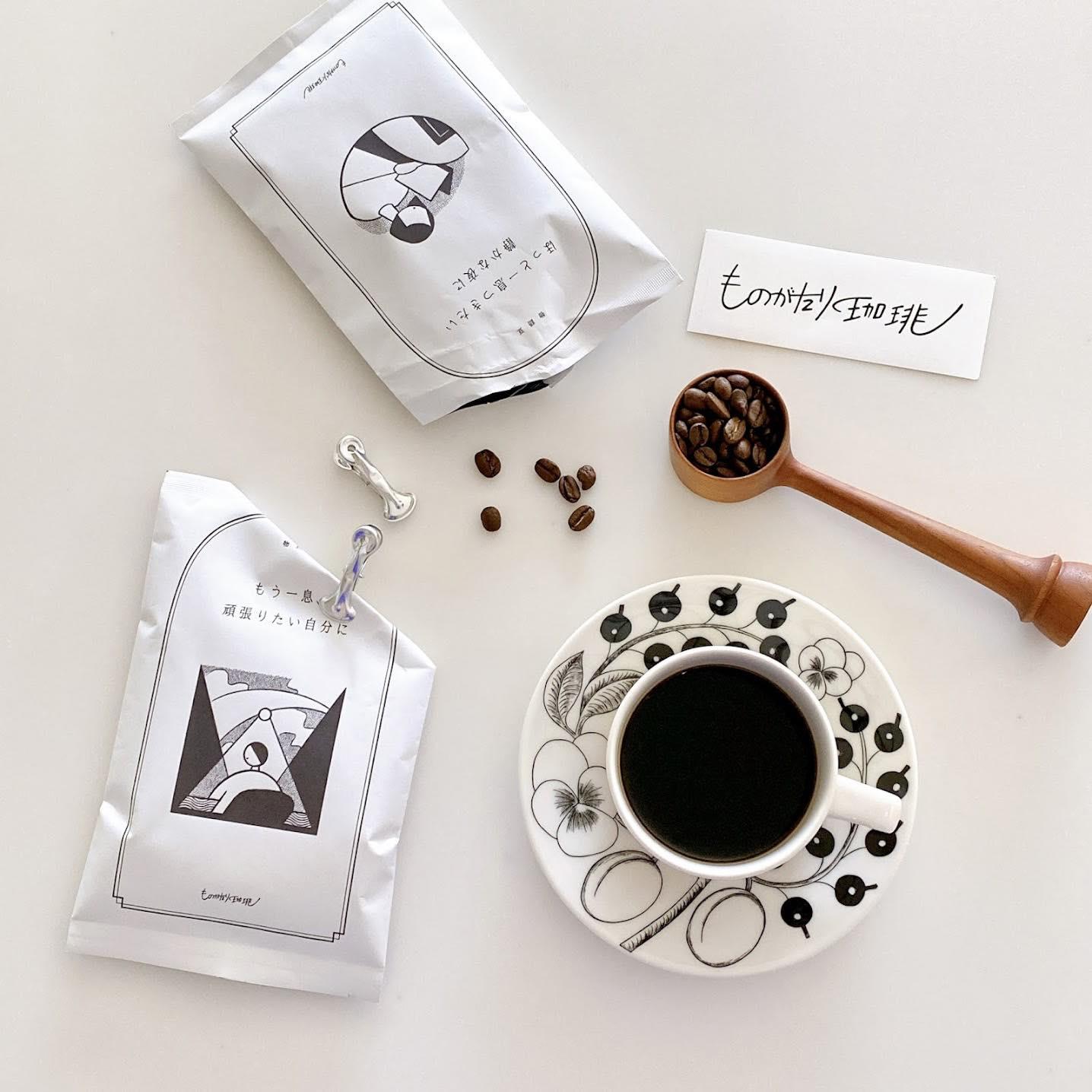今月のテーマは、 ▩もう一息、頑張りたい自分に ▩ほっと一息つきたい静かな夜に  少しの時間でもゆっくり静かに 過ごすのって大切ですね。 その時間を作ろうと思えるキッカケにもなりました。  コーヒーも飲みやすくて美味しかったな、 夫がめっちゃ気に入ってます(笑)