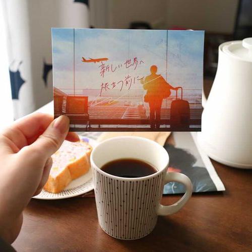 ちょうど一人暮らしを始めたところだったこともあり、「新しい世界へ飛び立つ時に」の小説はぴったりでした。朝起きてまず美味しいコーヒーを淹れて、小説を読んでホッとする…特別な時間を過ごしています。