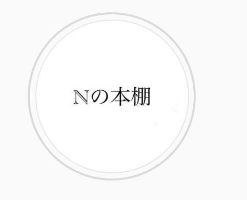 @nahomi_book